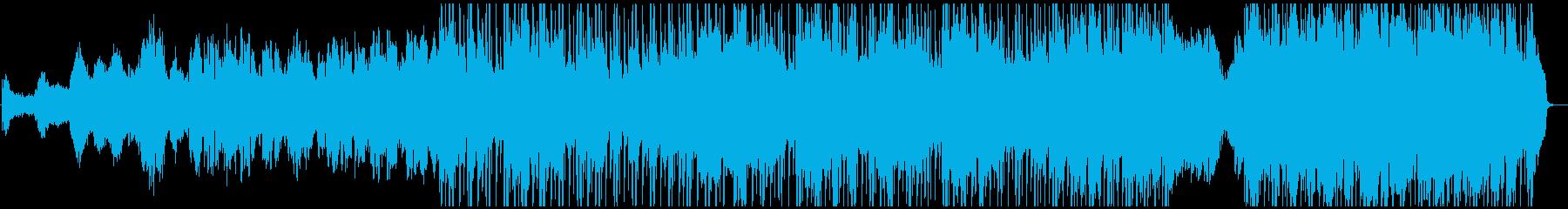 女性ボーカルが遅いグルーヴのハウス...の再生済みの波形