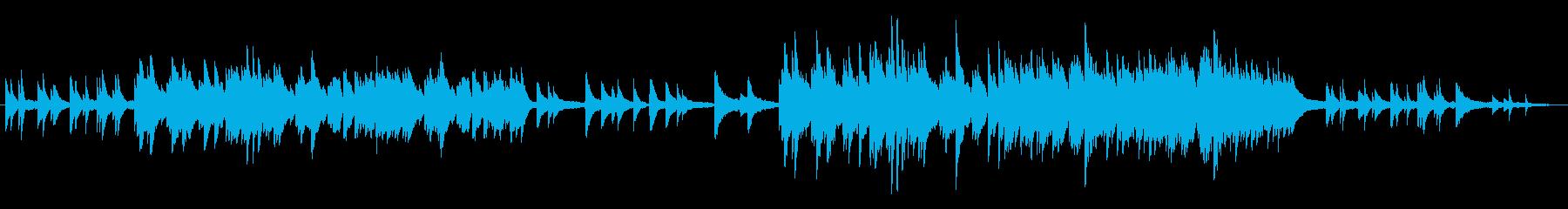 切なく感動的なピアノソロの再生済みの波形