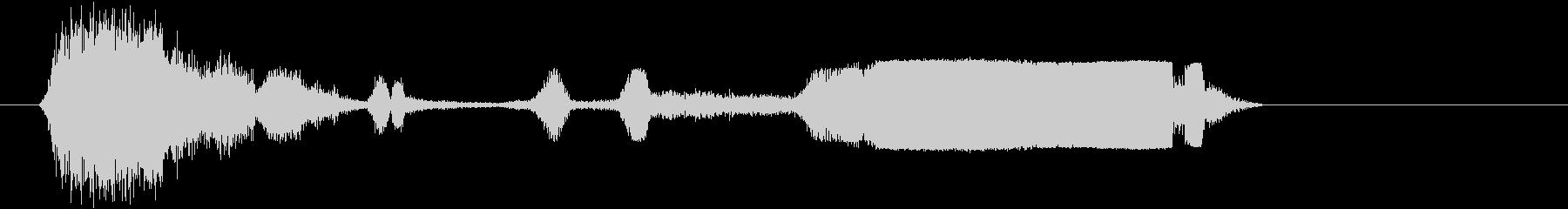 モンスタートラック; Revvin...の未再生の波形
