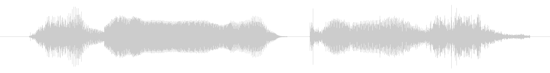 次にいきますの未再生の波形
