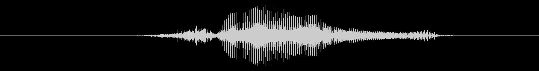 3(数字、女の子)の未再生の波形