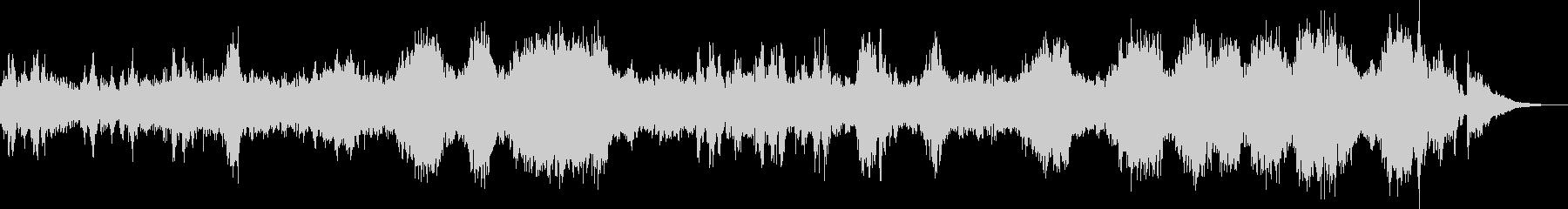 癒しのピアノの未再生の波形