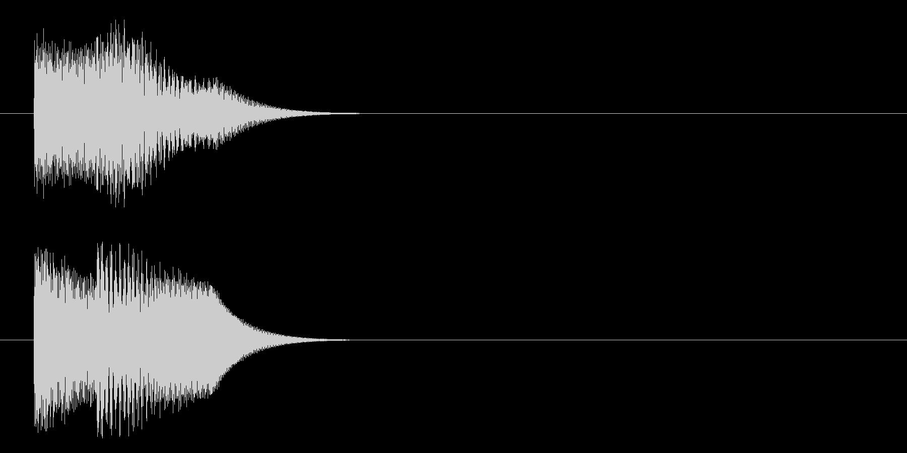 ピポーンの未再生の波形