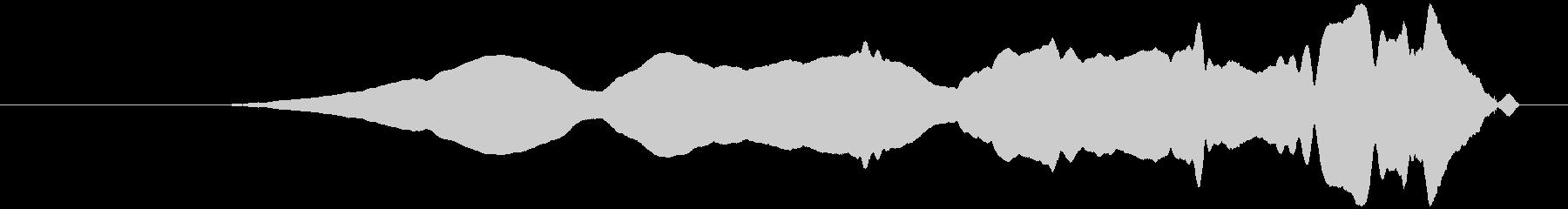 うねる風 オノマトペ(上昇)ヒヨヒヨ…の未再生の波形