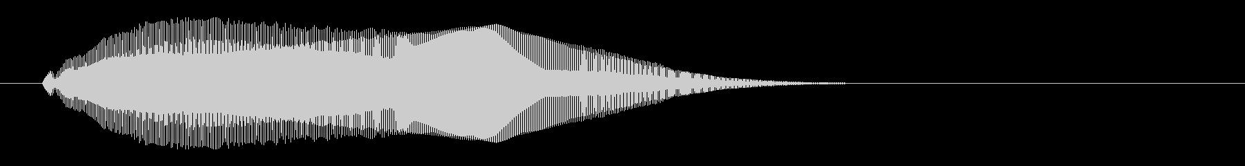 チュイッという瞬間の音の未再生の波形