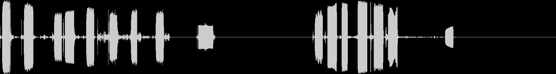 携帯電話、ダイヤル、2バージョン。...の未再生の波形