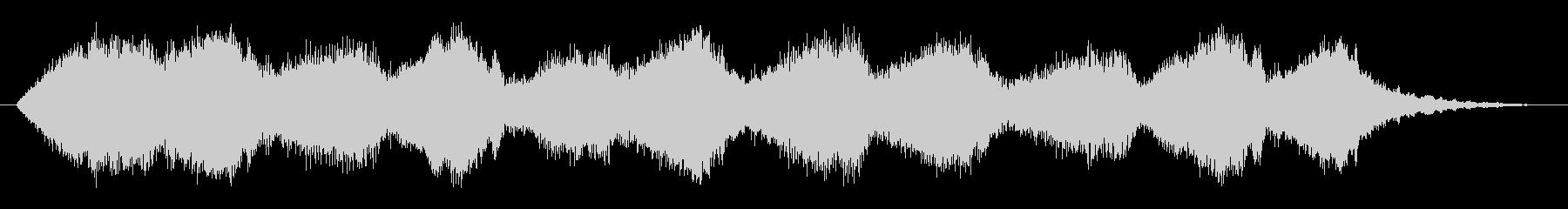 フォーンファーン(不思議、ファンタジー)の未再生の波形