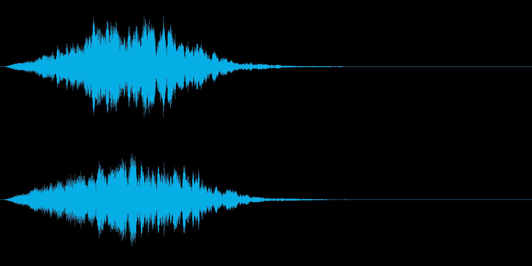 ゴーストが現れた時の音の再生済みの波形