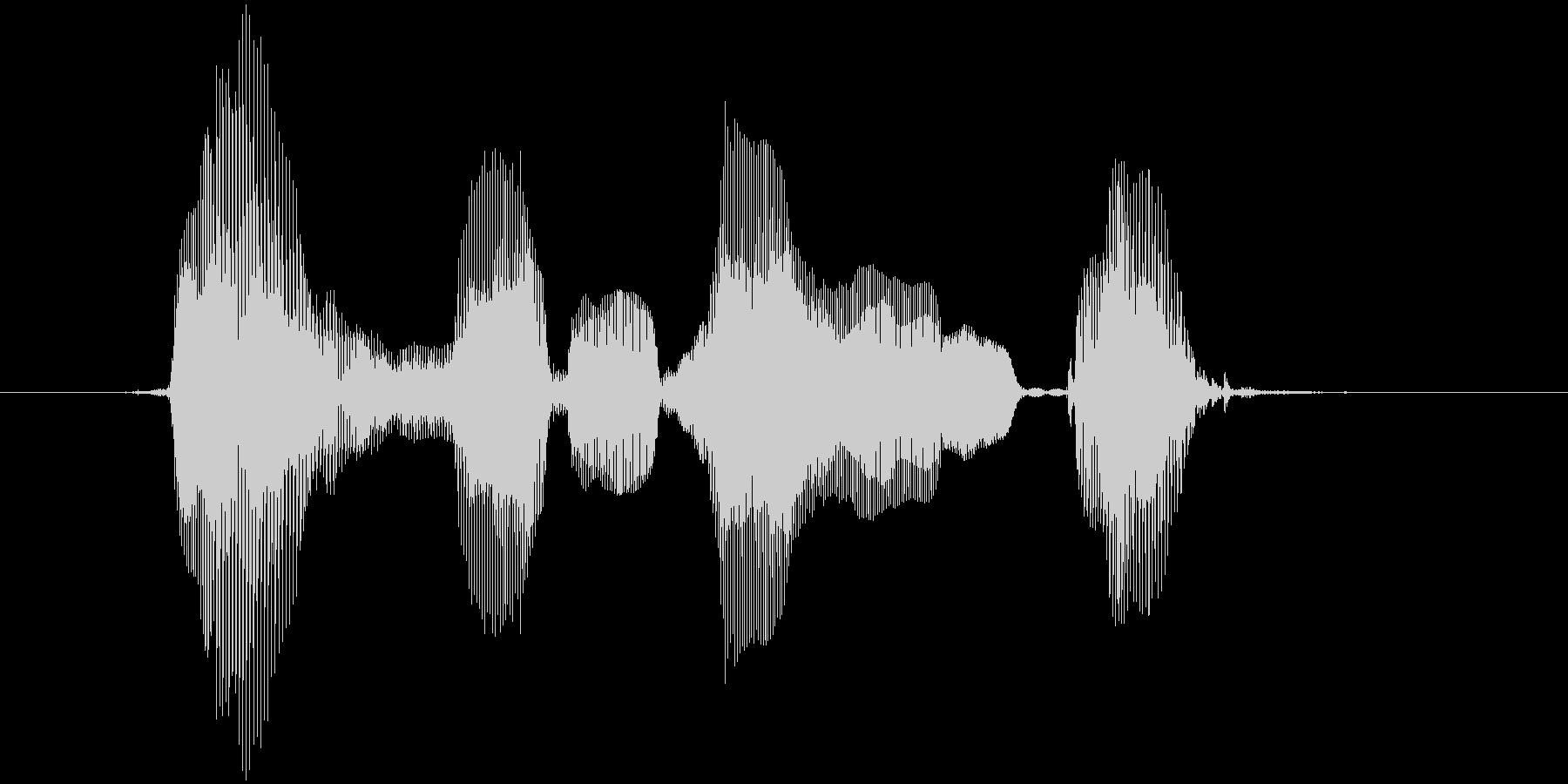 ファイナルラウンドの未再生の波形