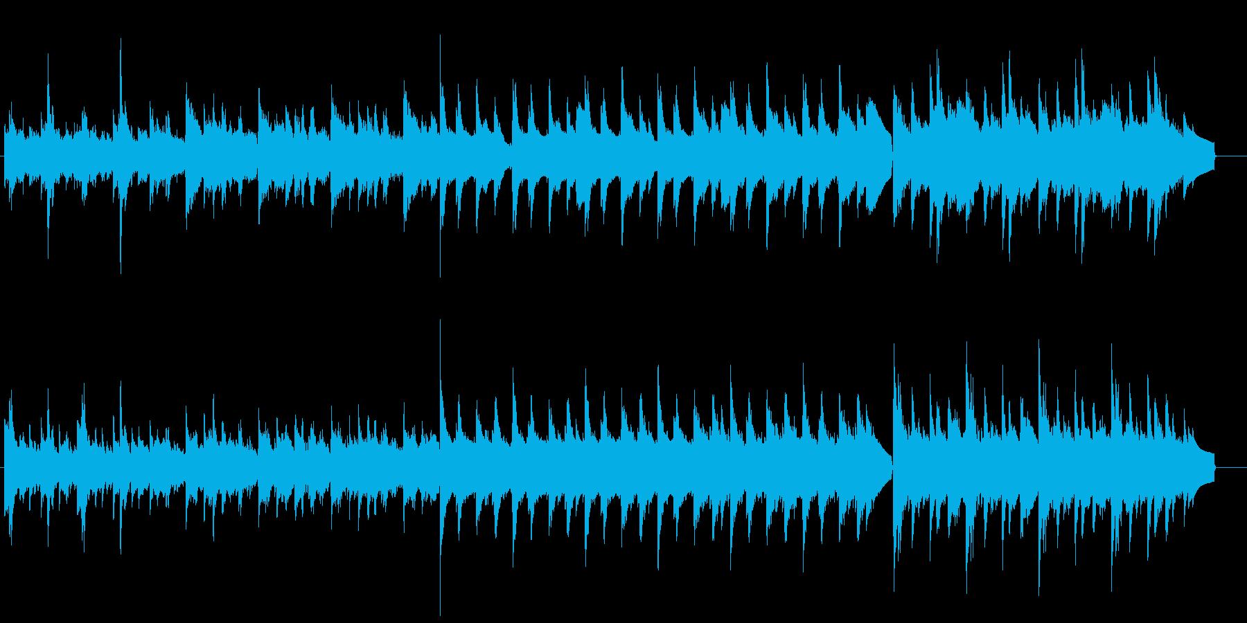 優しいスローバラードの再生済みの波形
