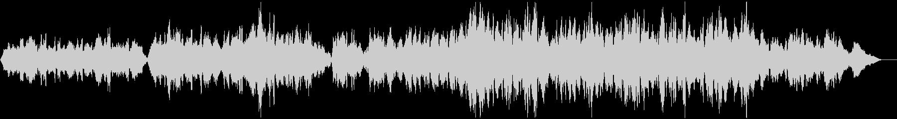 【All生演奏】温かくて切ない弦楽四重奏の未再生の波形