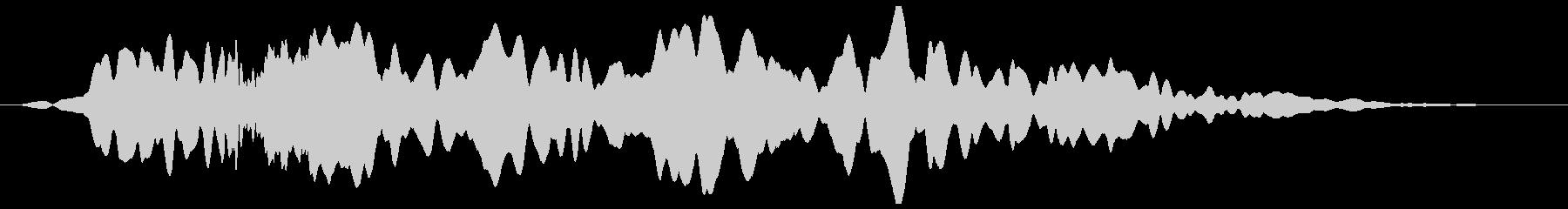 ヒュ〜ウ〜ン・・・(不気味な効果音)の未再生の波形