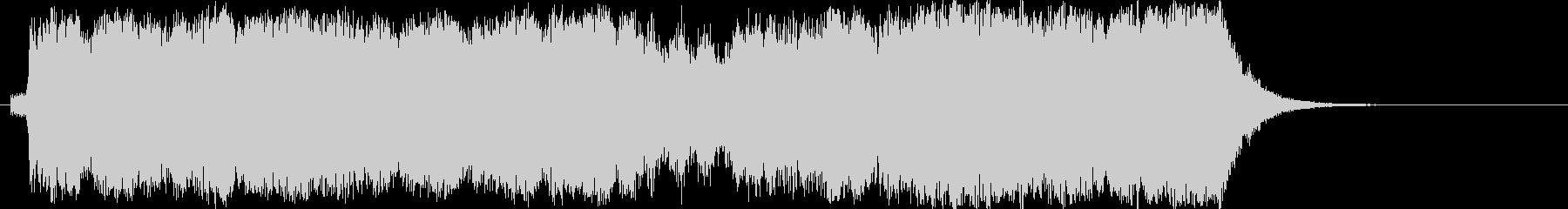 華やかなファンファーレ、吹奏楽で20秒!の未再生の波形