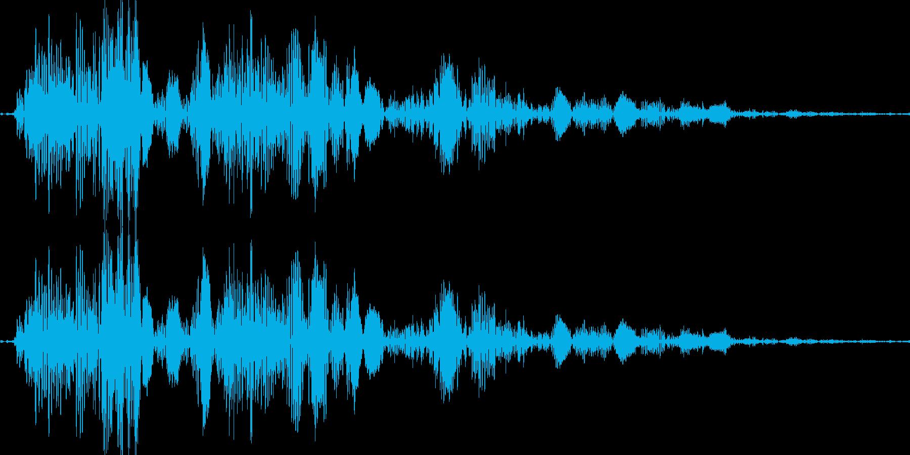 必殺風の殴り音の再生済みの波形
