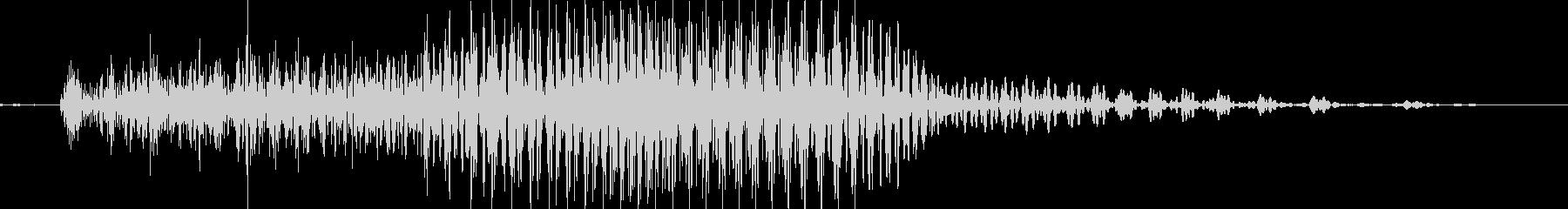 カンの未再生の波形