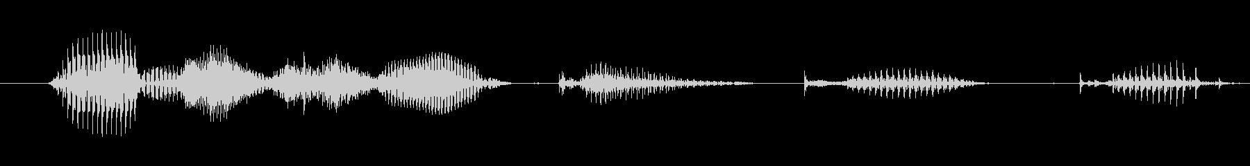 【日数・経過】7週間経過の未再生の波形