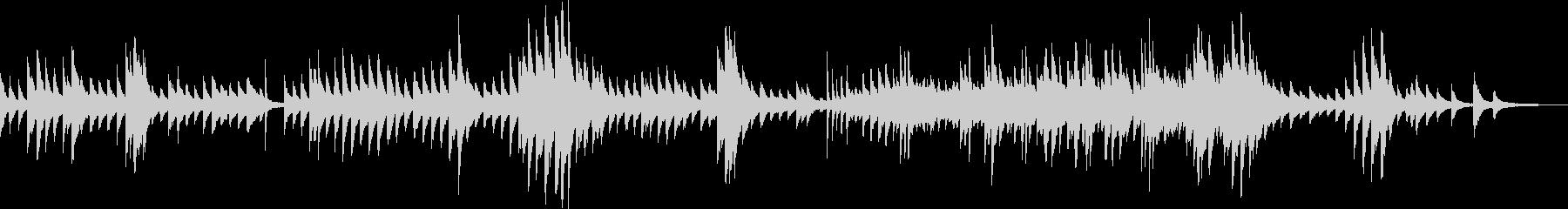 Compassion (piano ballad, impression, gentle)'s unreproduced waveform