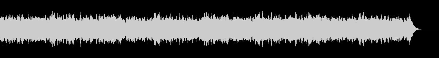 幻想的ヒーリングBGMの未再生の波形