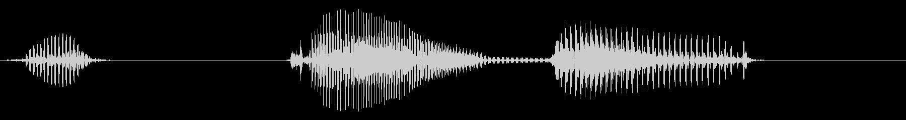 """Hokkaido"" (Hokkaido) 01's unreproduced waveform"