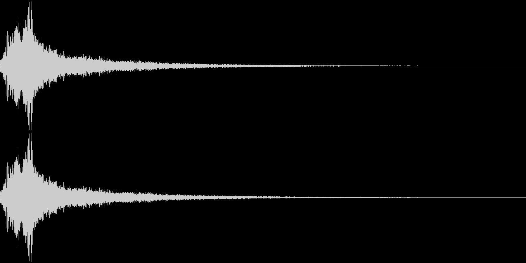 キュウィーン・シャキーン・変身4の未再生の波形