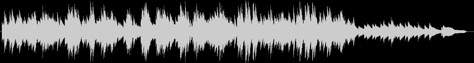 シャンソンのような雰囲気のピアノソロの未再生の波形