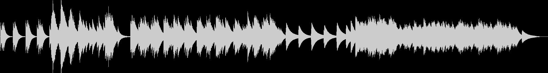 偉大なる揺り籠のベルの未再生の波形
