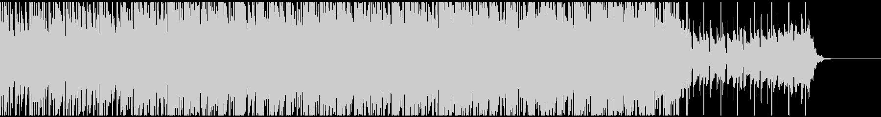 トロピカルハウス(ショートバージョン)の未再生の波形