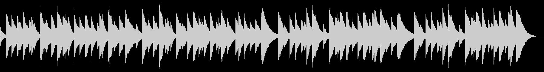 グリーンリーブス のオルゴールアレンジの未再生の波形