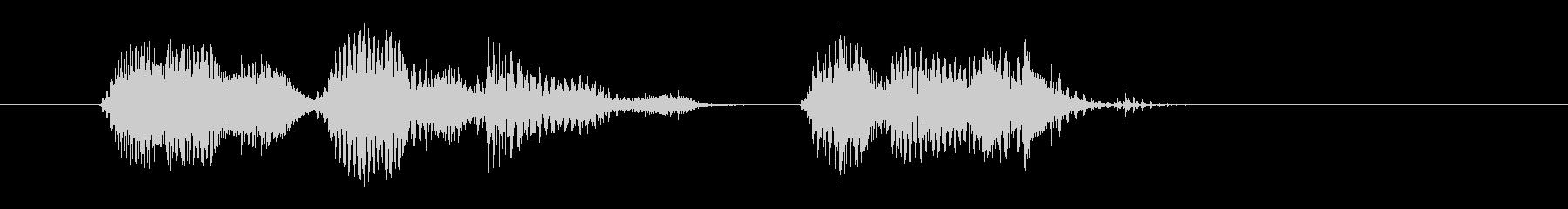 コンピューター、男性の声:すべての...の未再生の波形