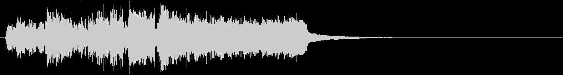 爽快、勢い、明るい、ジャズ系サウンドロゴの未再生の波形