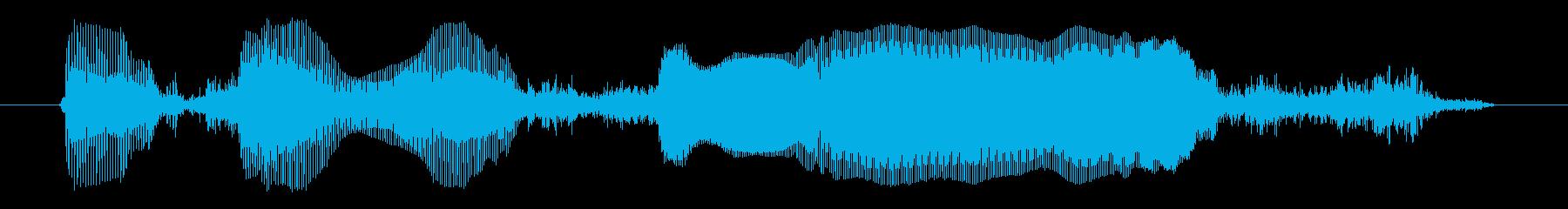 おじゃましま~すの再生済みの波形