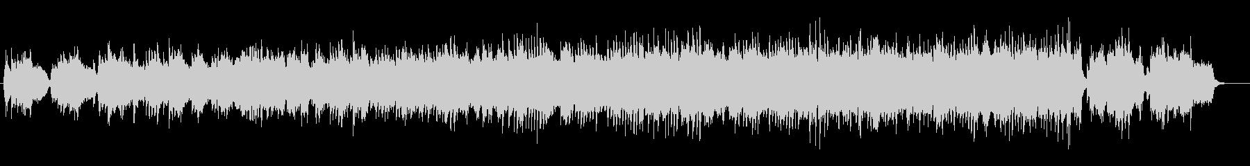 ピアノとストリングスの勇気が出るバラードの未再生の波形