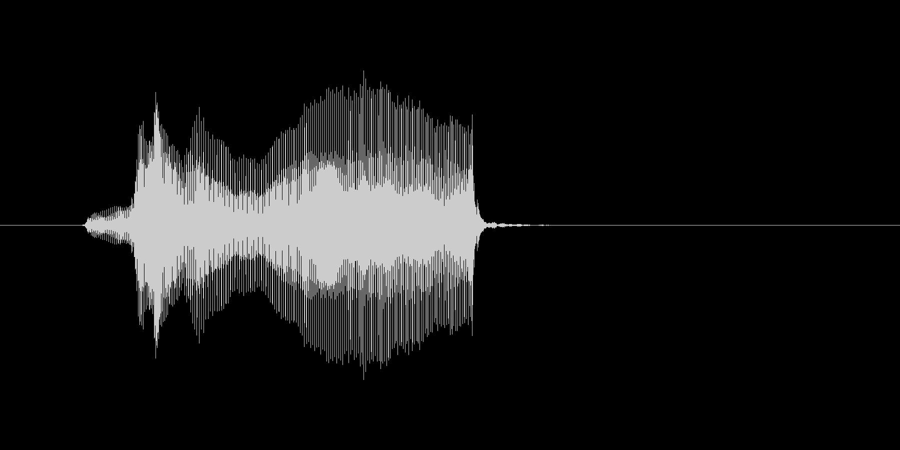 ぶぅ〜の未再生の波形