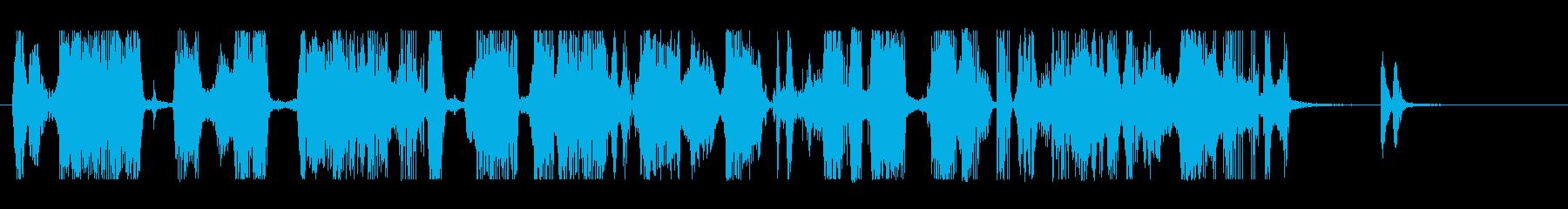トロール 興奮したトロール05の再生済みの波形