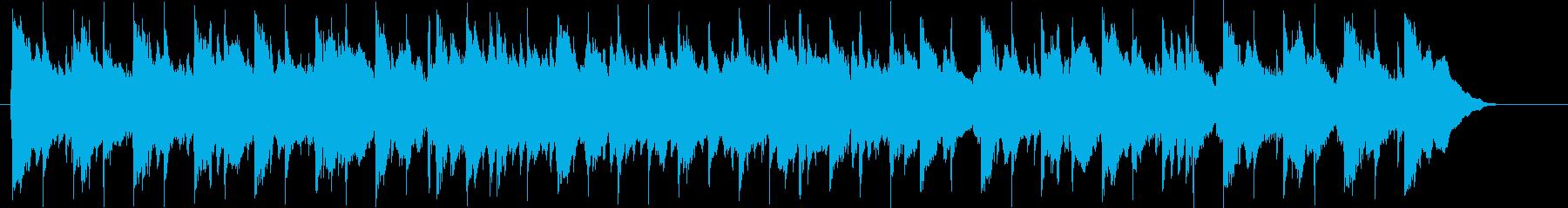 しっとりとして落ち着くアコギ曲の再生済みの波形