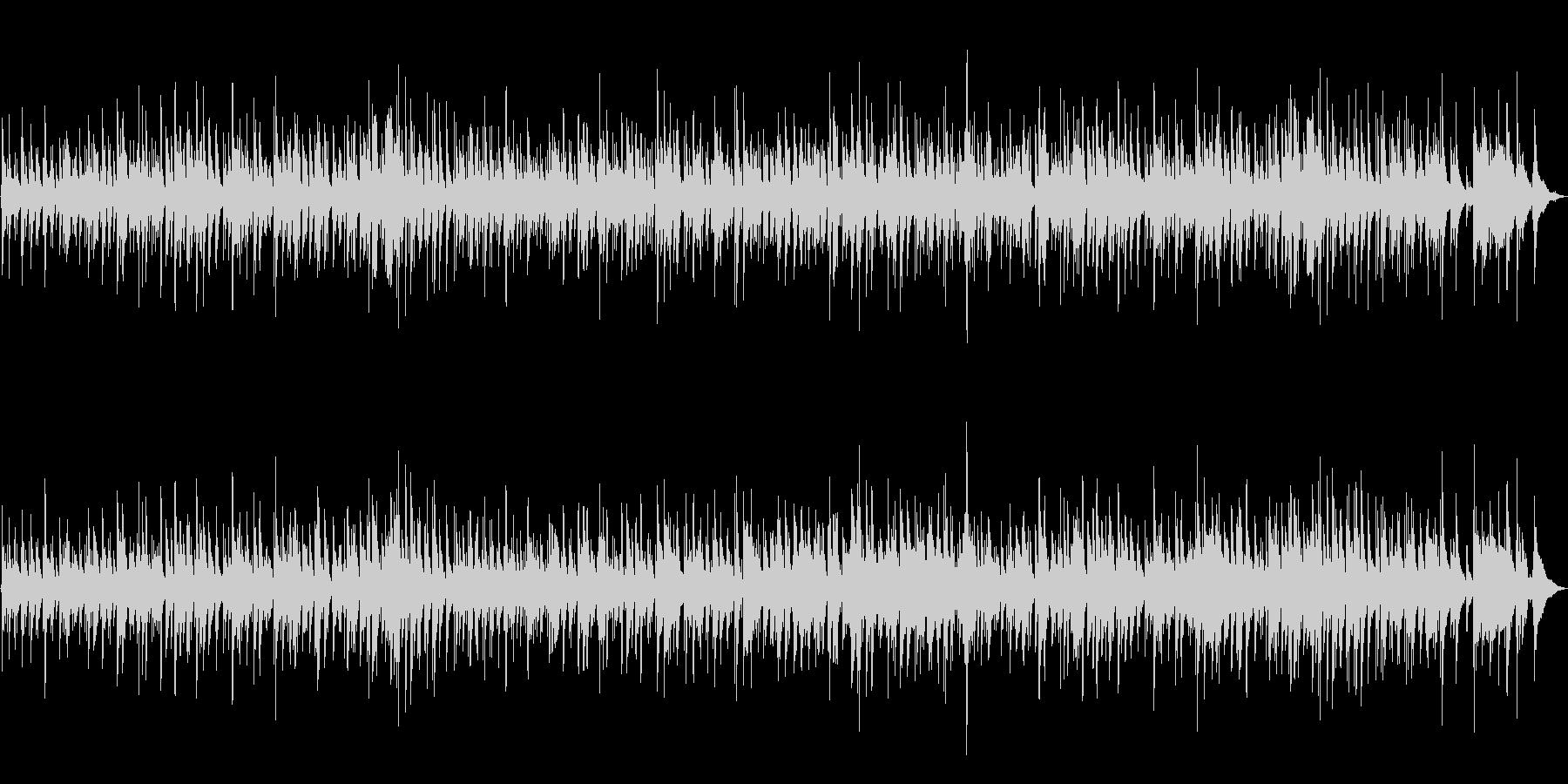 ムーディーなボサノバの未再生の波形