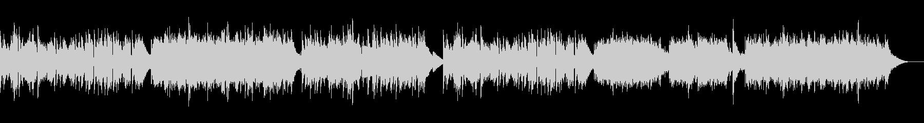 ハモりフレーズが特徴の明るい曲の未再生の波形