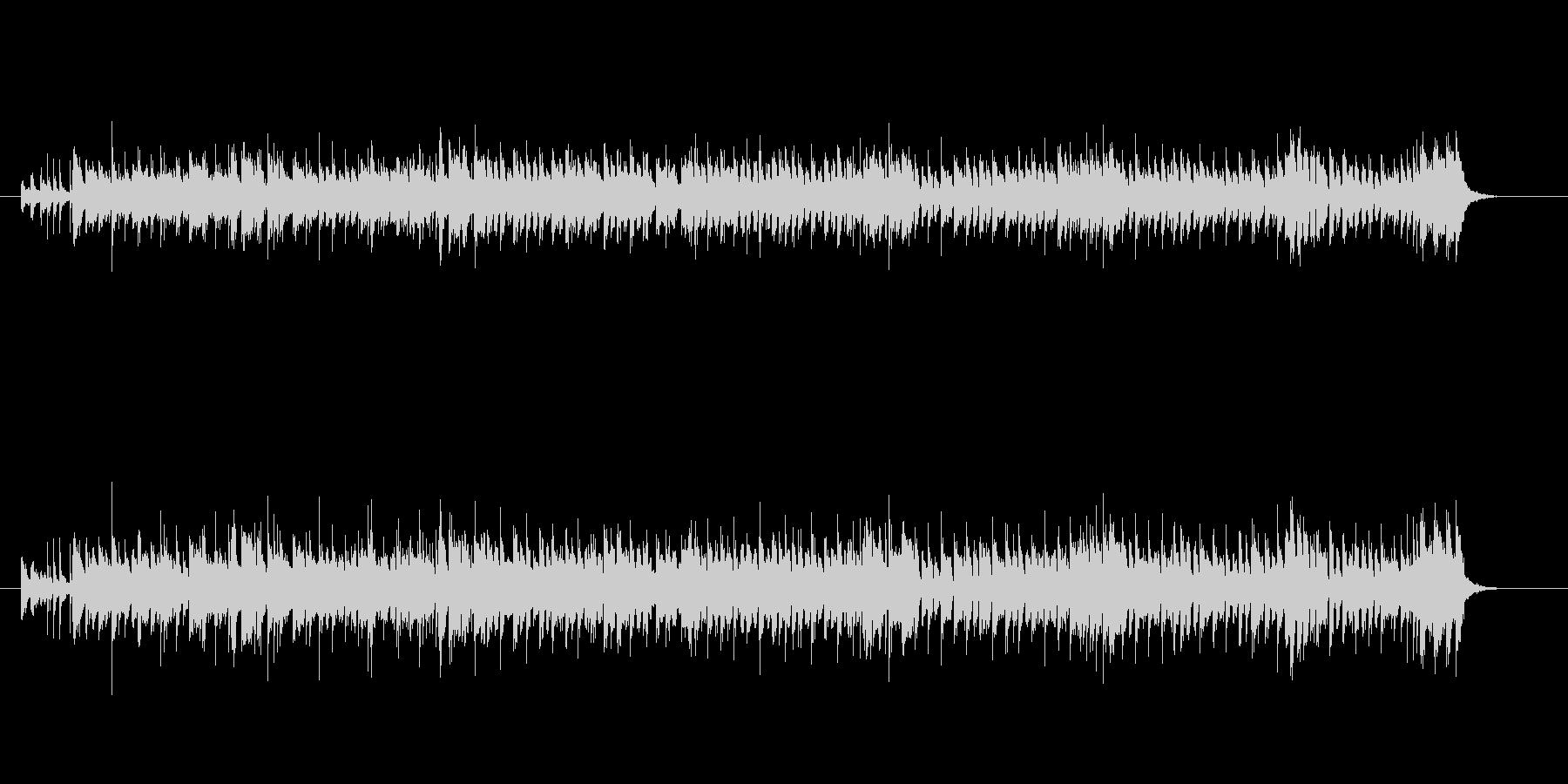 スピード感あふれるエレクトリック・ロックの未再生の波形