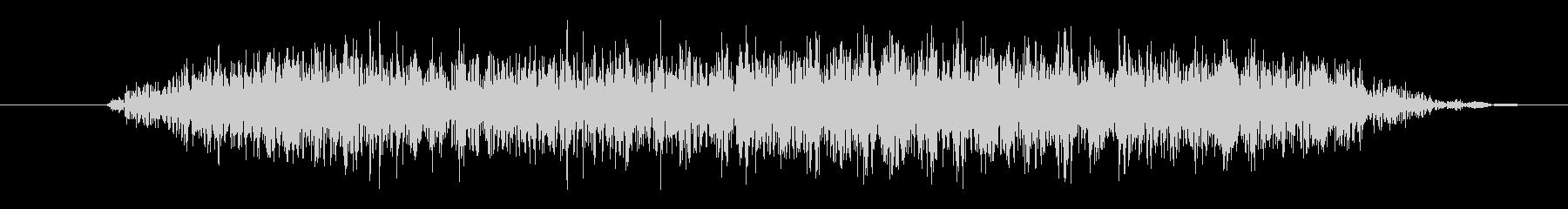 大クリーチャー:低いうなり声の未再生の波形