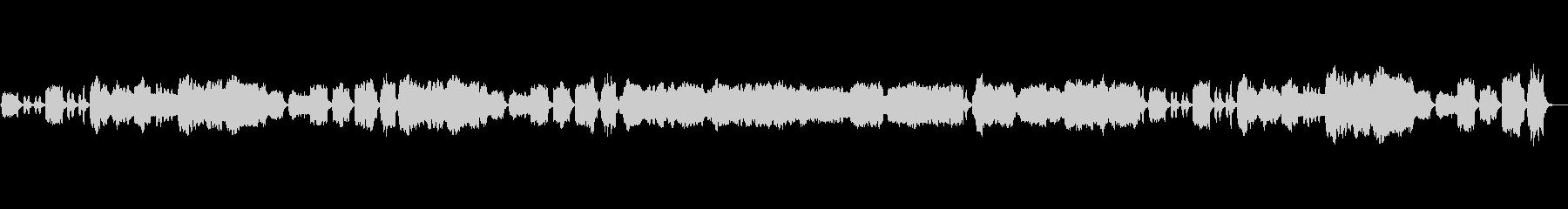 管楽器の穏やかでクラシカルなワルツの未再生の波形