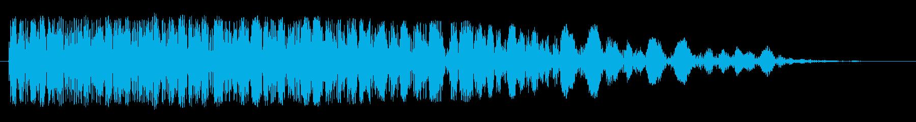 巨人が登場する時の効果音の再生済みの波形