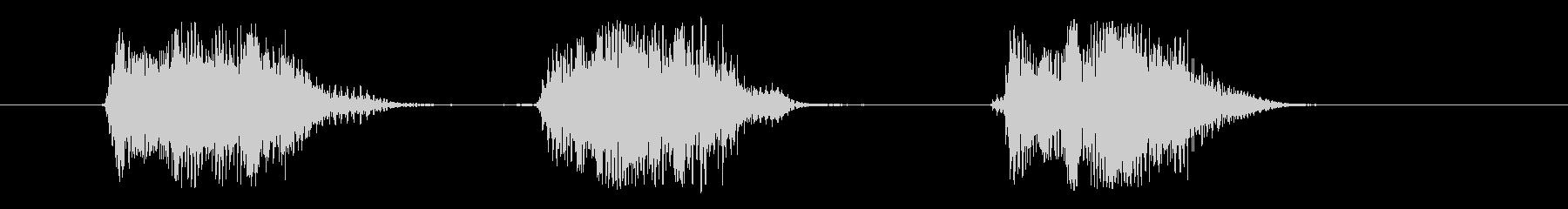 コンピューター、男性の声:アラーム...の未再生の波形