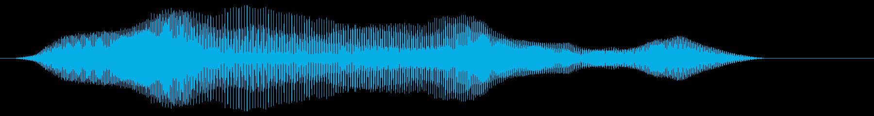 いぇーい!【ロリキャラの褒めボイス】の再生済みの波形