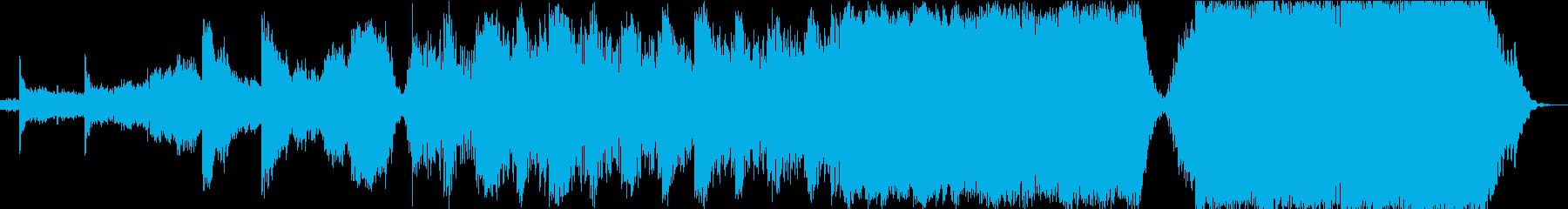 ハリウッドトレイラーの再生済みの波形