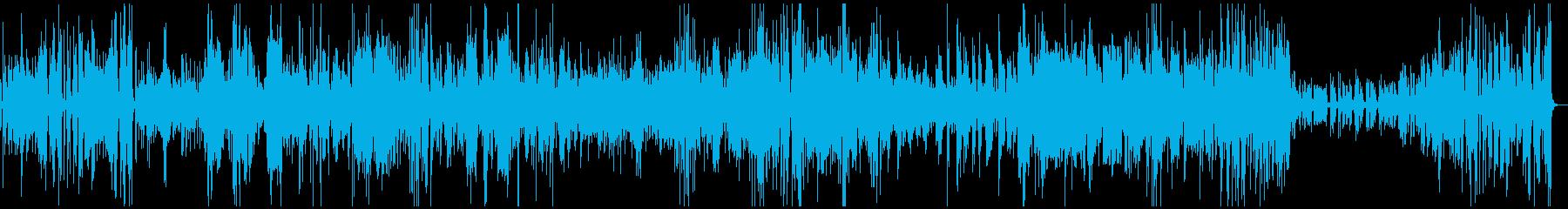 ブルースジャズ。の再生済みの波形
