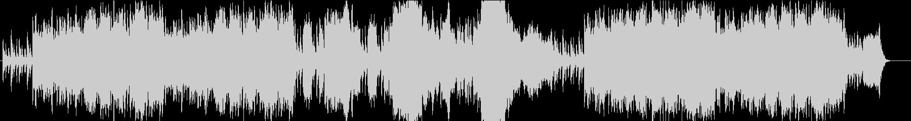 朗らかで牧歌的なオーケストラサウンドの未再生の波形