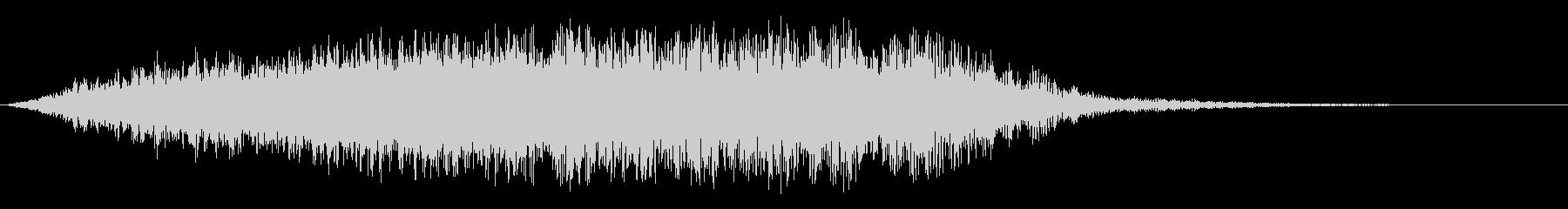 シューン(パッド系、起動音)の未再生の波形