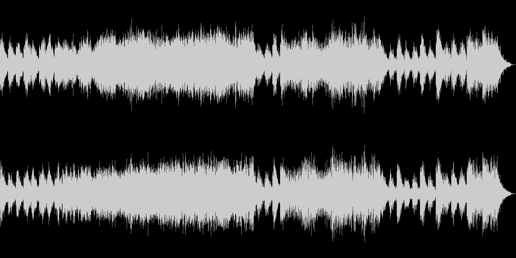 弦楽器の神秘的なサウンドの未再生の波形