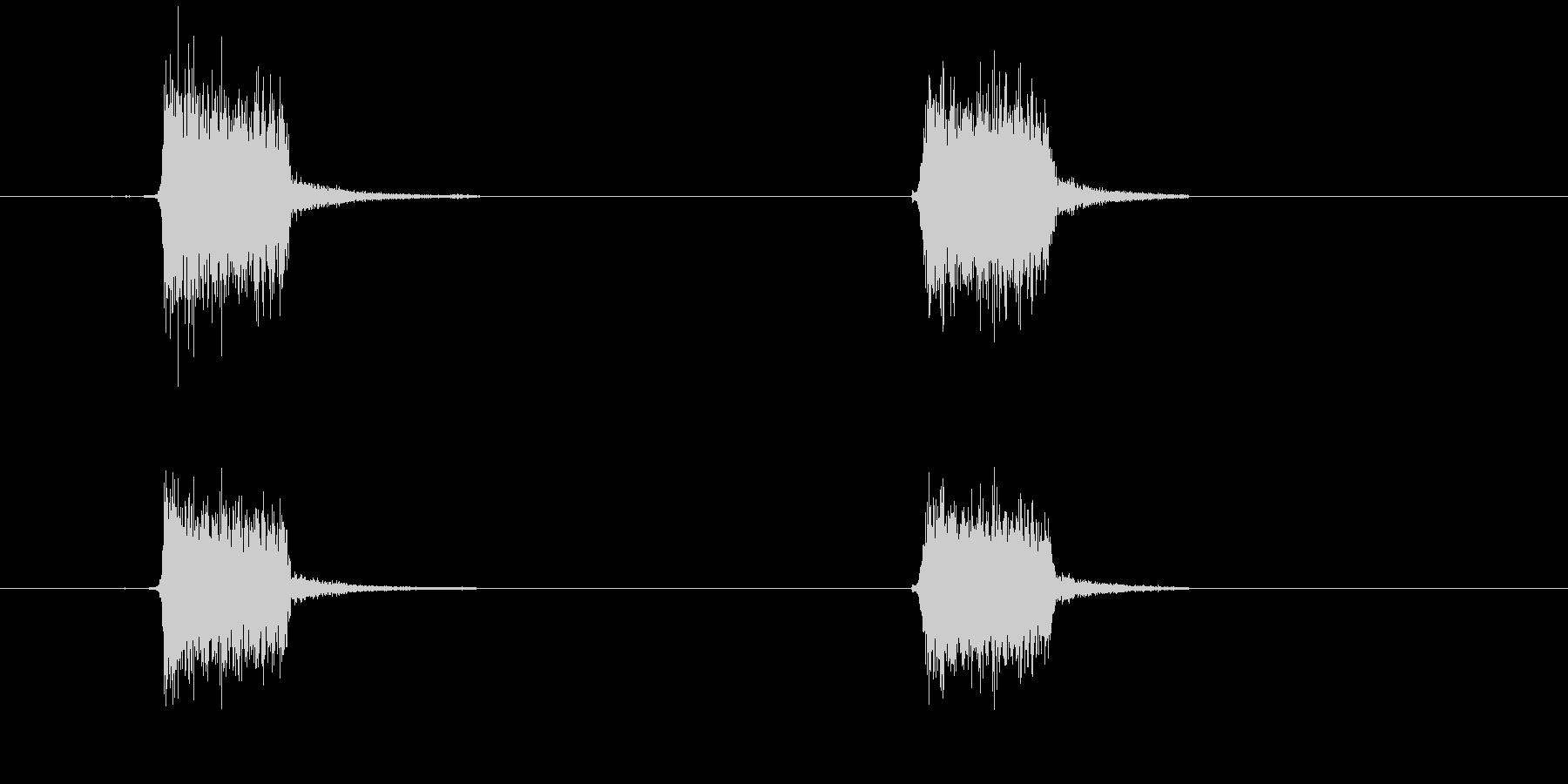 スプレーを噴きかける1の未再生の波形