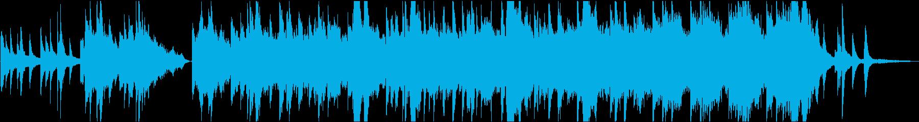 企業VP7 16bit44kHzVerの再生済みの波形